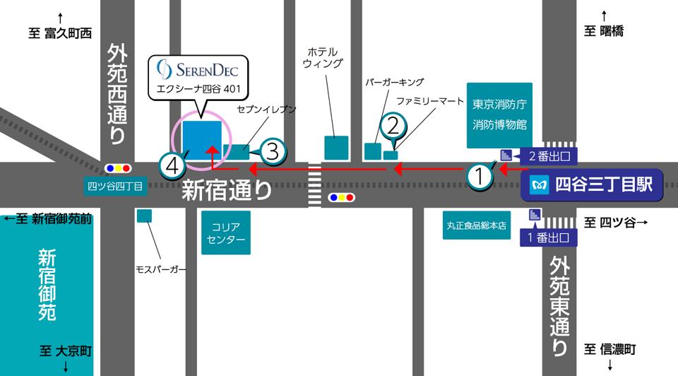 セレンデックアクセスマップ