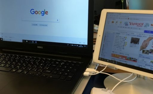 iPadをデュアルディスプレイにするアプリ「Duet Display(デュエット ディスプレイ)」の使用感をレビューしました