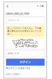 yahoo_text