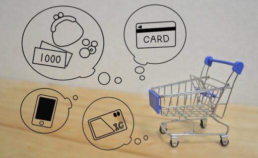 ec_payment_images