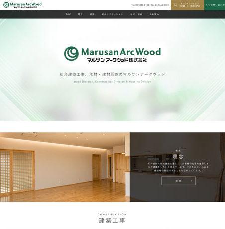 マルサンアークウッド株式会社
