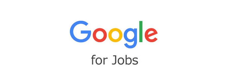 Google jobs 求人対策