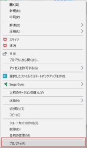 file extension_5_2