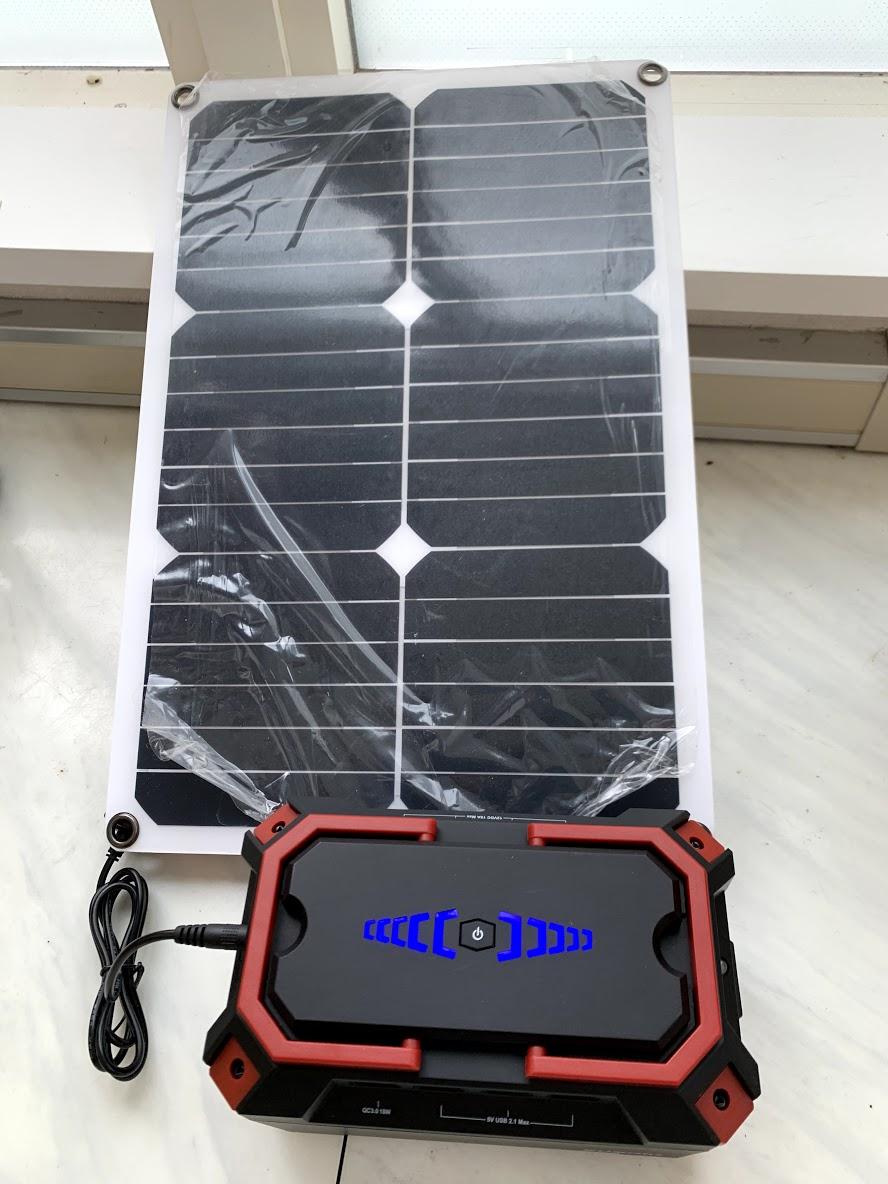 「ポータブル電源(家庭用蓄電)」と「ソーラーチャージャー」